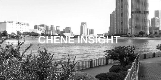 Chene Insight