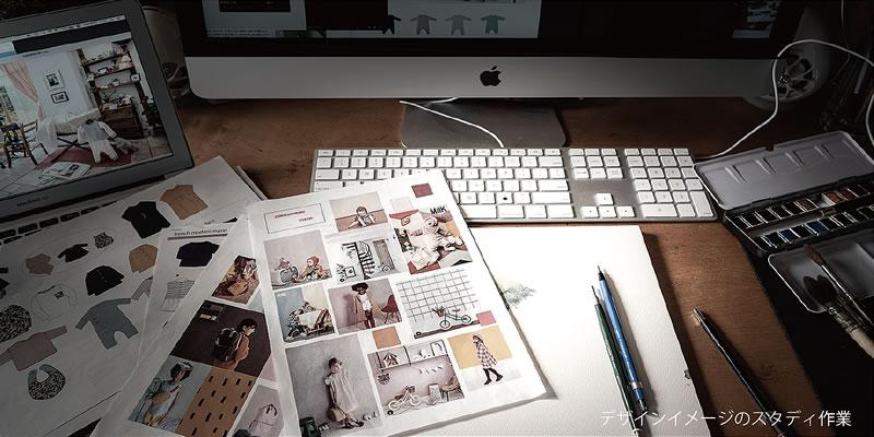 Design & Manufacture写真