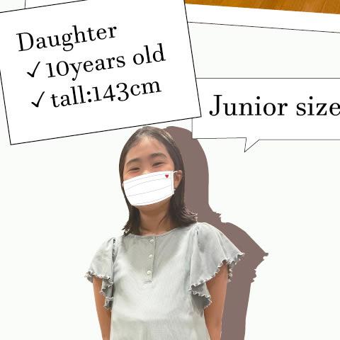 リラックスウェア:ジュニアサイズ